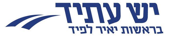 yes-atid-logo